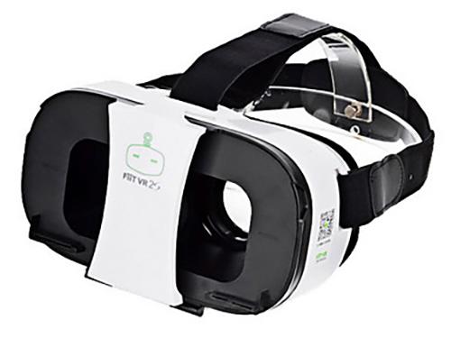 Fiit VR